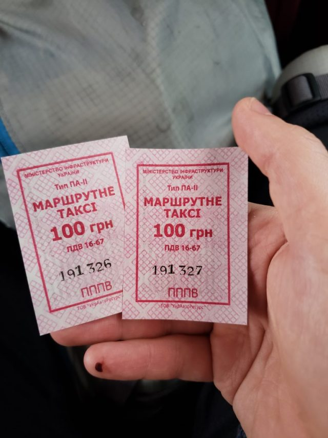 Sky Bus Tickets