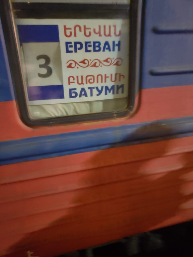 Tbilisi Train 2