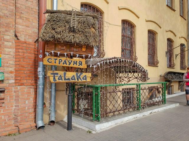 Talaka-restaurant
