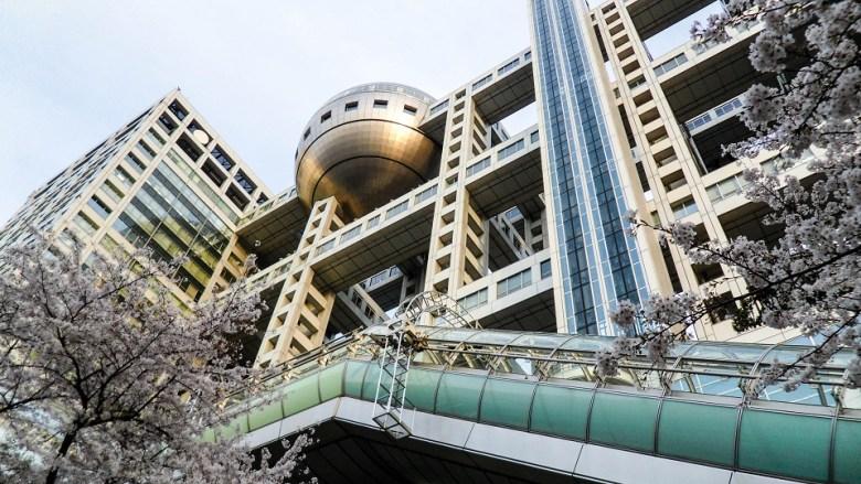 Fuji TV Building