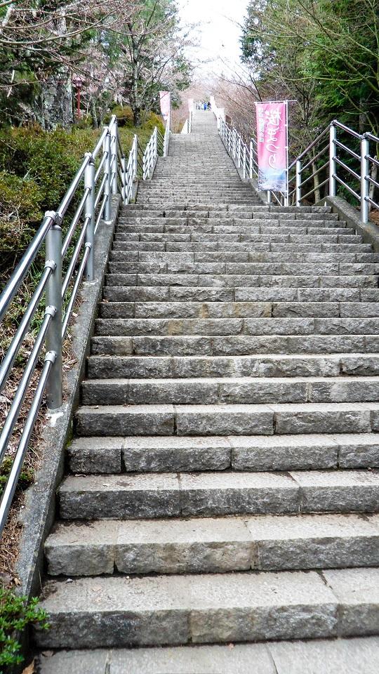 Fujiyoshida Stairs