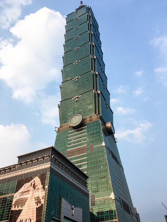 Taiepi 101, Taipei, Taiwan