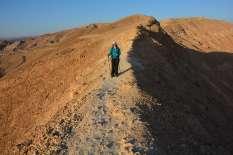 על הר יהורם