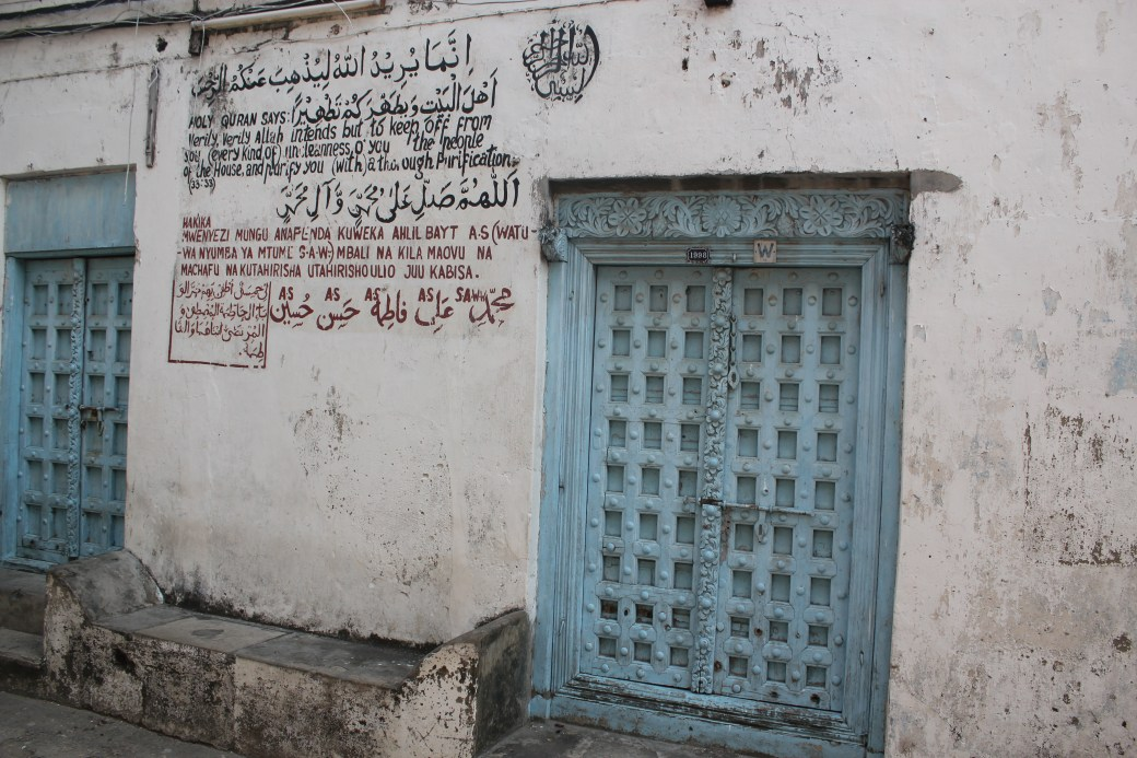 Beautiful Inscription; Stone Town, Zanzibar, Tanzania; 2011
