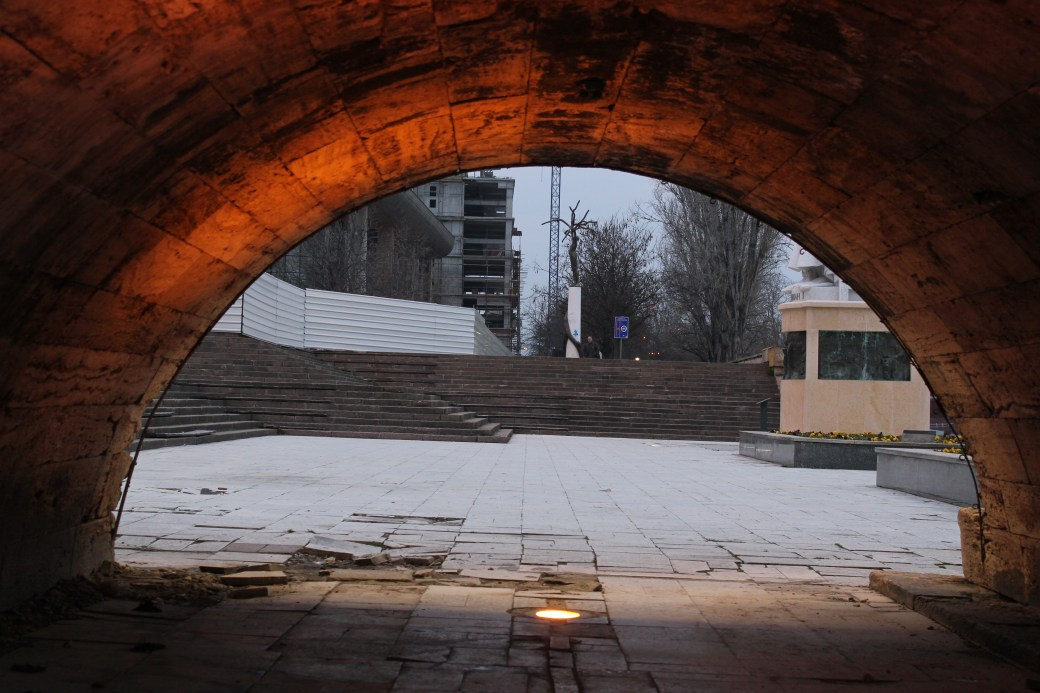 Night View Under Bridge; Skopje, Republic of Macedonia; 2013