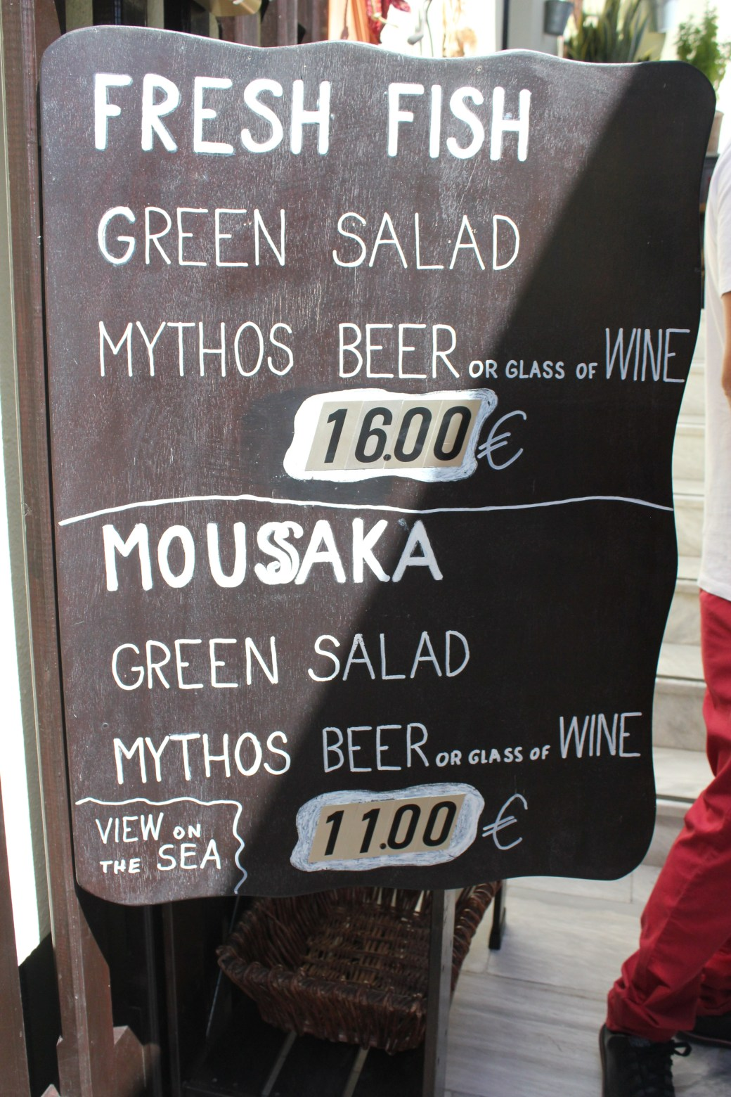 Mythos Beer; Santorini Island, Greece; 2013