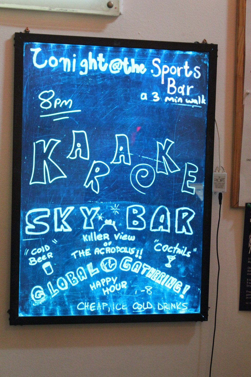 Sky Bar; Athens, Greece; 2013