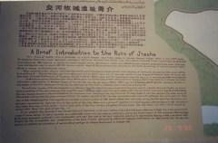 Jiaohe ancient city1