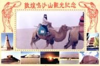 Mingsha dunes camel ride2
