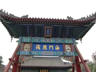 Tianhou Palace temple1