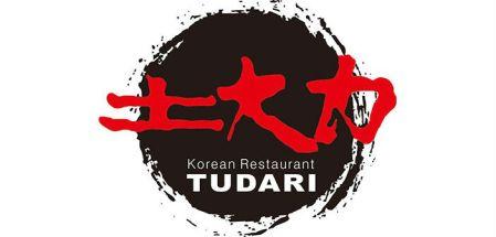 Tudari-702x336