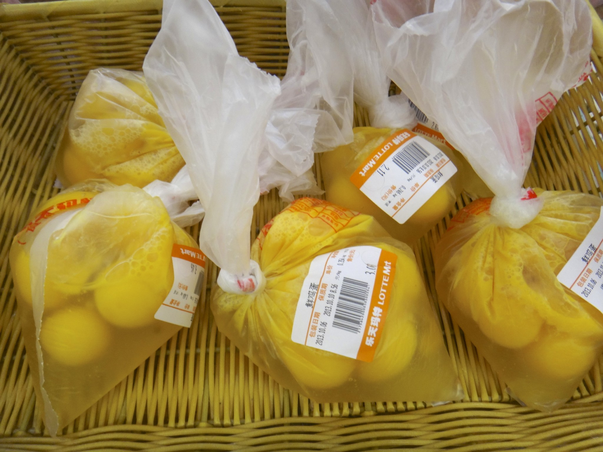 China Groceries: Raw Eggs in a Bag