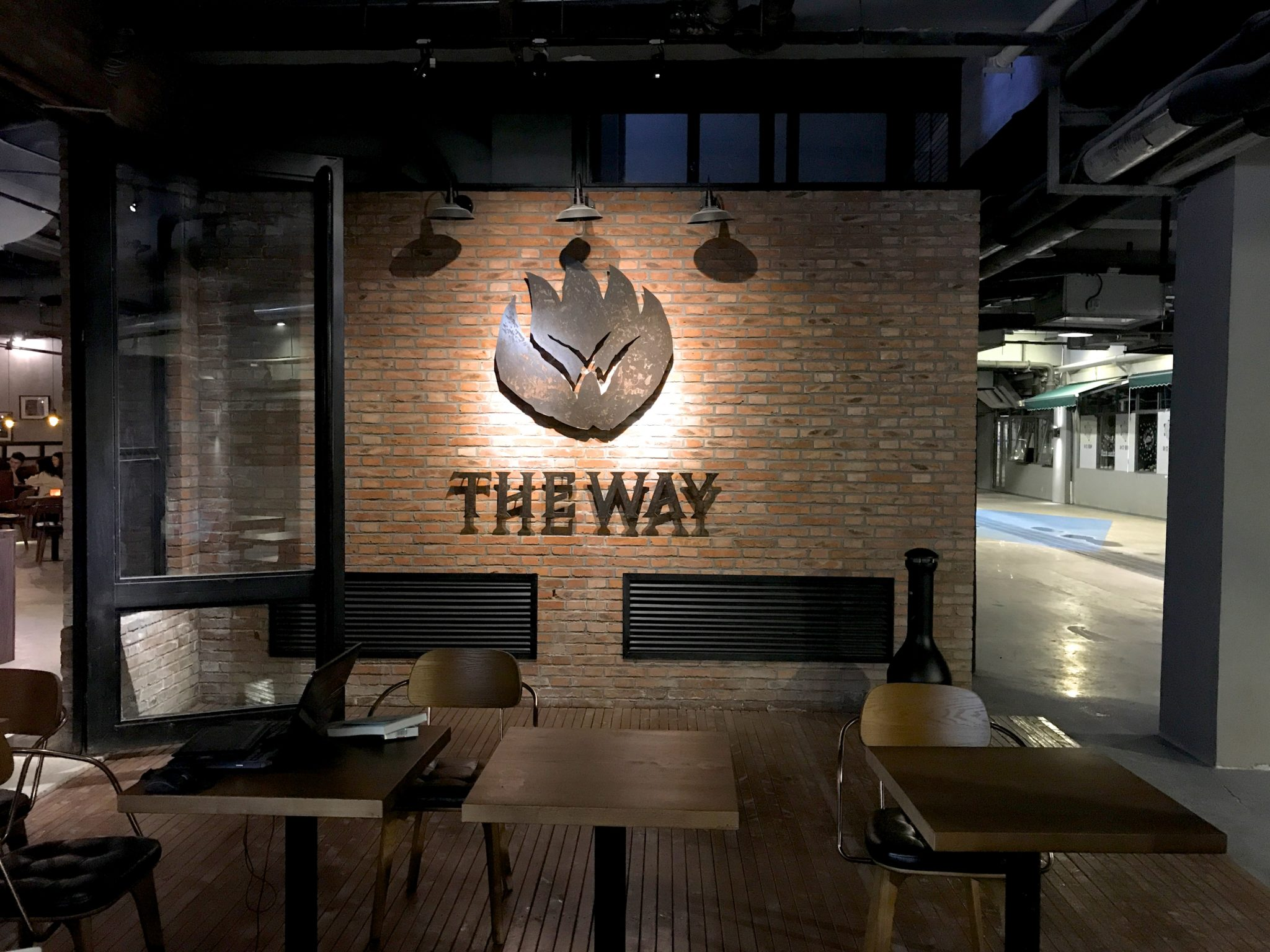 The Way: Qingdao Microbrewery - Traveling with JC