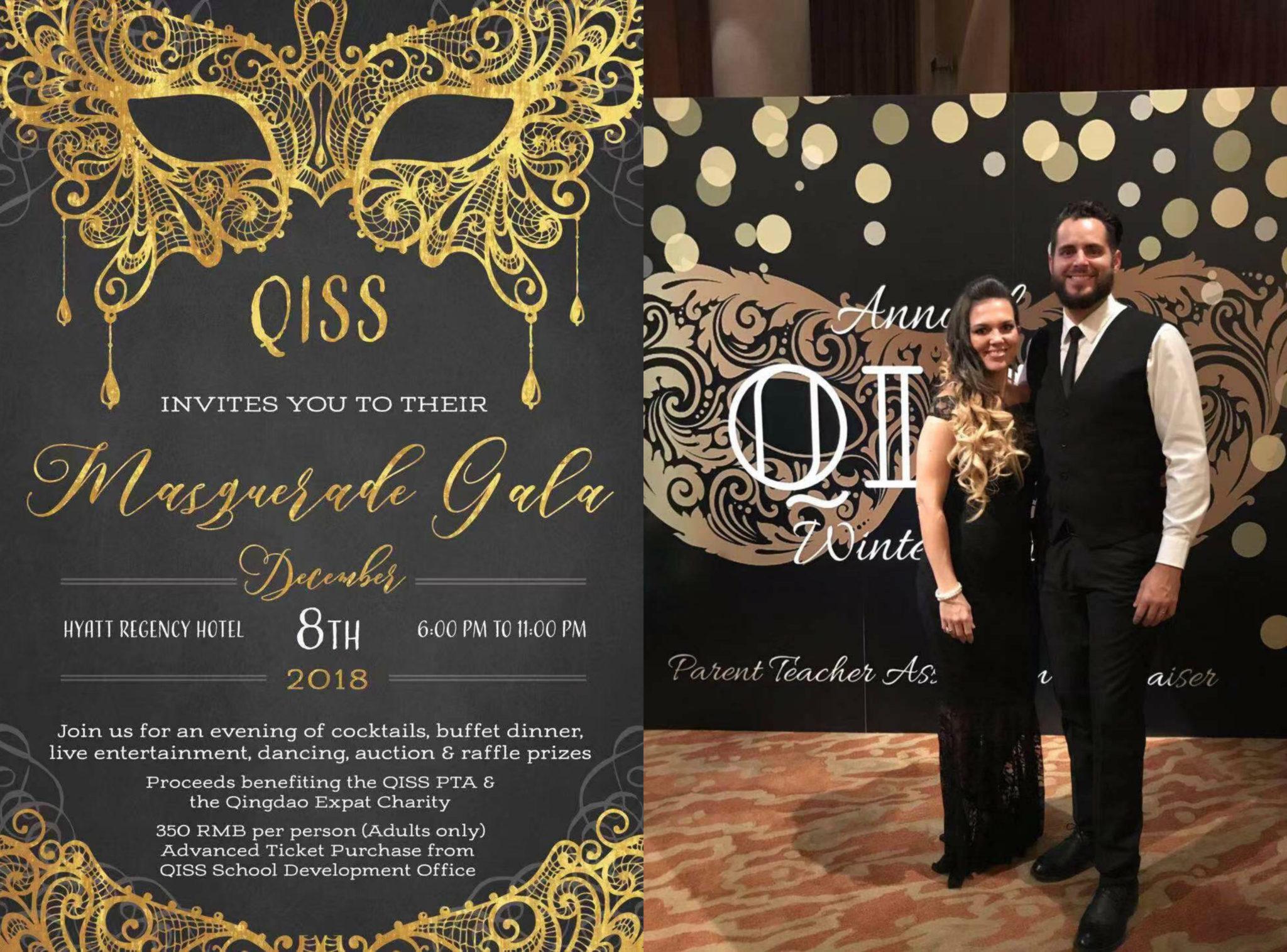 5e5549d0f082 Masquerade Winter Gala QISS Masquerade Winter Gala QISS ...