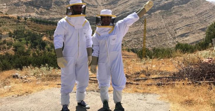 Atelier du Miel Beekeeping Workshop