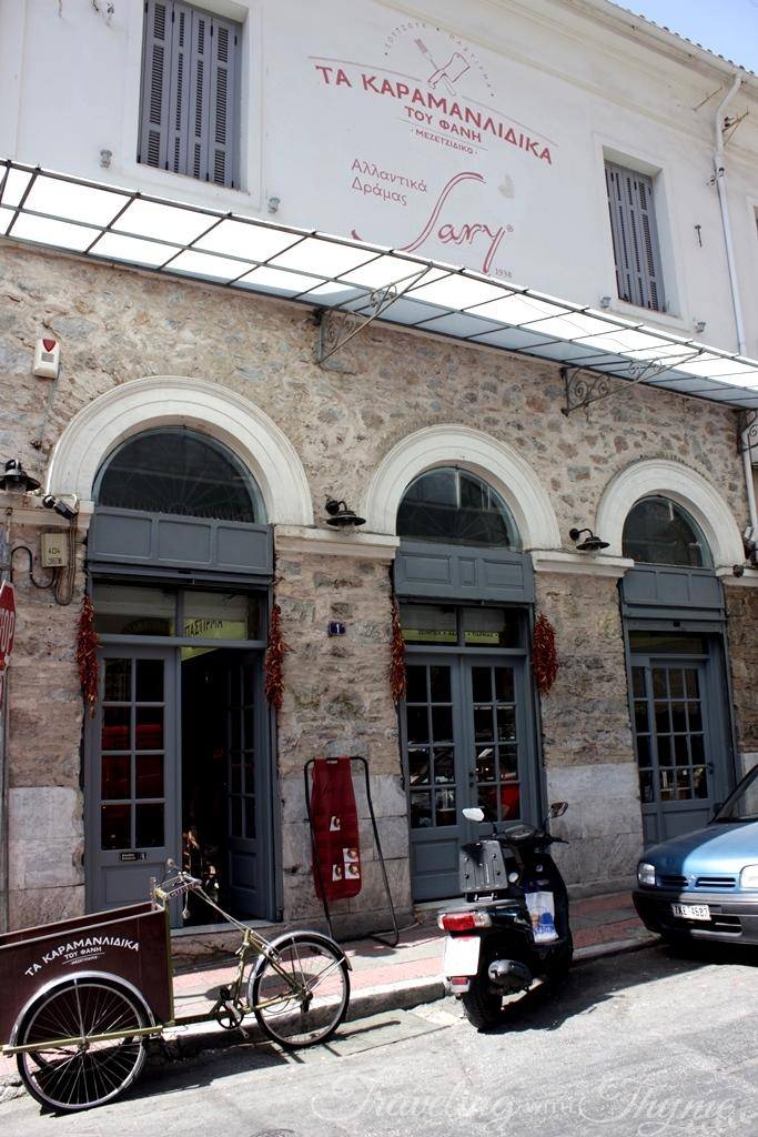 Karamanlidika tou Fani Restaurant Athens Store