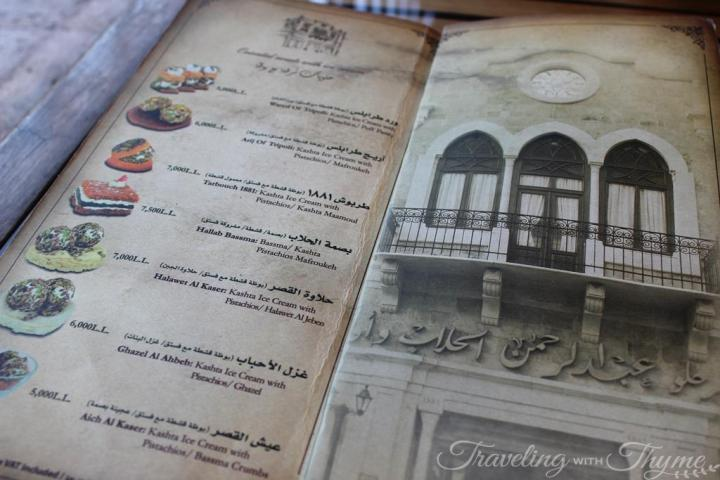Hallab Tripoli Menu Lebanese sweets lebanon