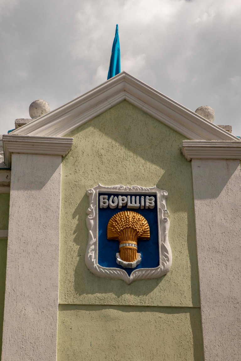 On the road to Borshchiv-8118