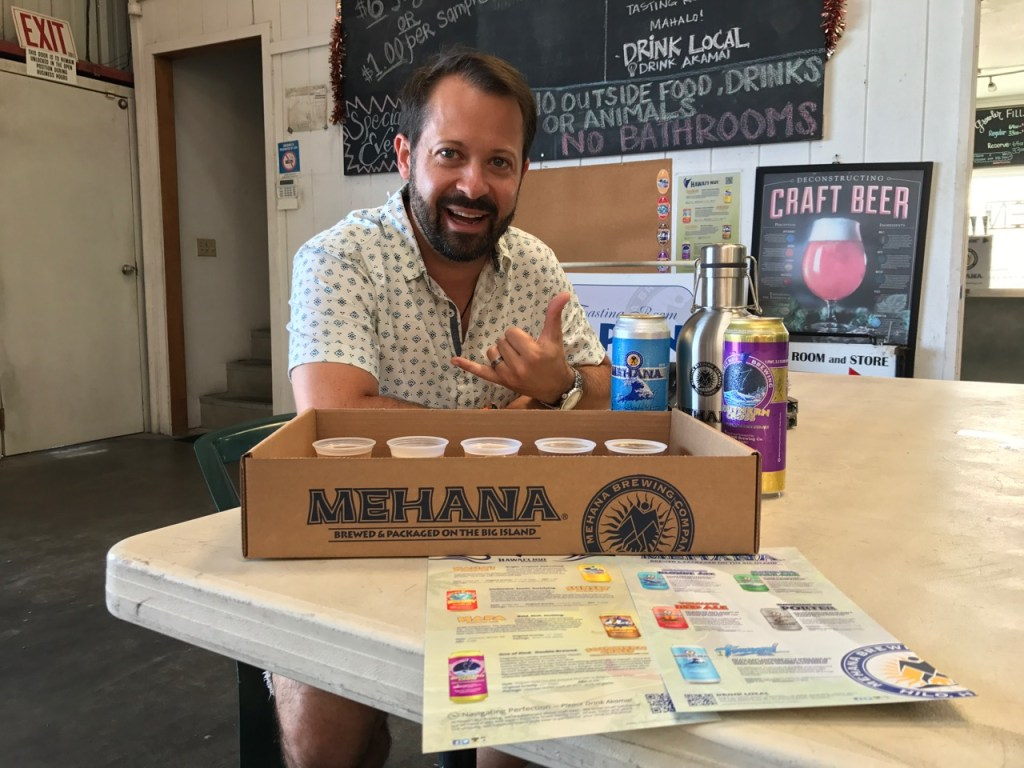 Mehana and Hawaii Nui Brewery in HIlo