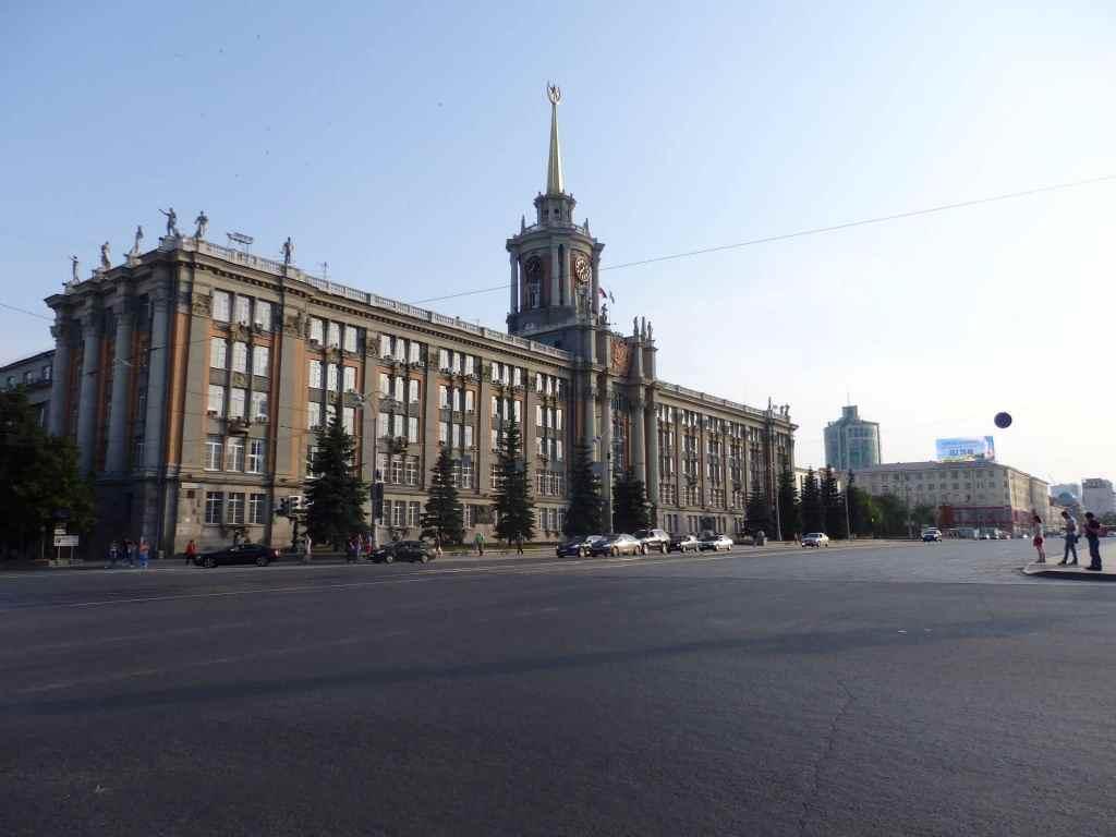 Emerging Travel Destinations: Yekaterinburg Russia