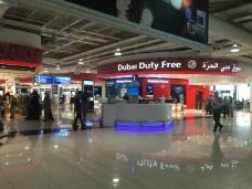 Duty Free area