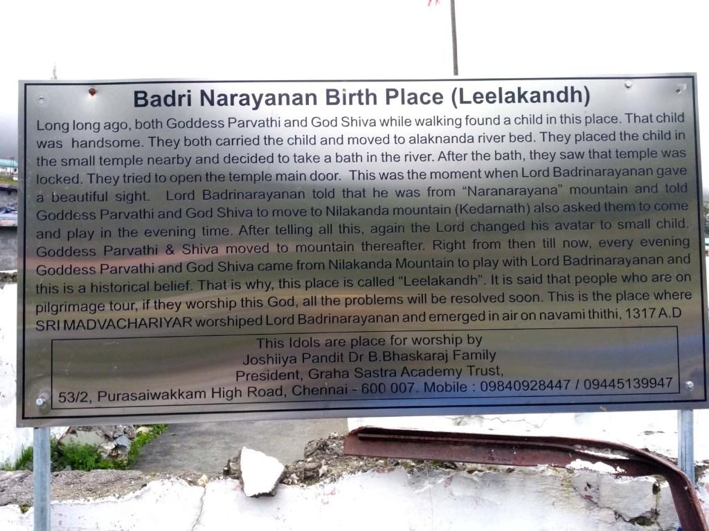 BadriNarayan_Leelakhand