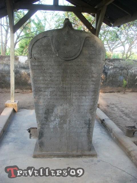 Prasasti Jaring, Peninggalan Kerajaan Kadiri di Blitar Selatan 6