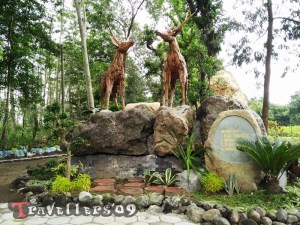 Kesambi Trees Park Blitar 2