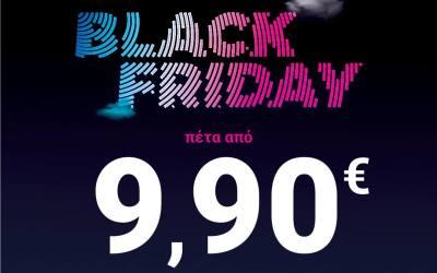 Προσφορά Black Friday από την Sky Express.Ταξιδέψτε από 9,90€!