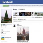 Новогодние елки в Киеве, Львове и Ватикане
