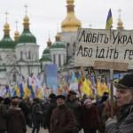 Вчера в Киеве и других городах отметили День Соборности Украины