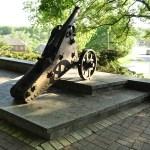 пушки на Черниговском Валу