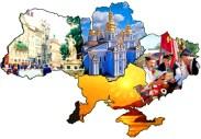 отдых в Украине (тест)