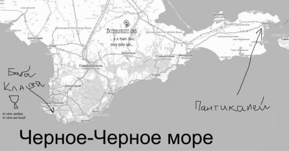 Почему море Черное? Байка про Черное море