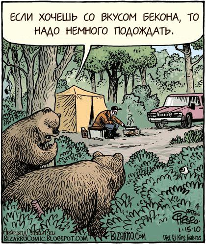 Картинки по запросу турист карикатура