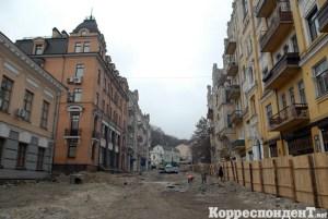 Андреевский спуск Киев 2012