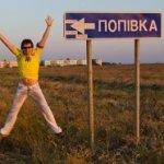 Юбилейный «Казантип» 2012!