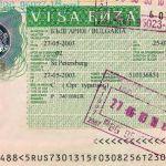 Нужна ли виза в Болгарию? Упрощенная схема получения визы в Болгарию для украинцев