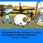 Смешные картинки с надписями – демотиваторы с баша на все случаи жизни