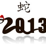 Картинки и открытки к Новому году Змеи (поздравления с 2013 Новым годом)