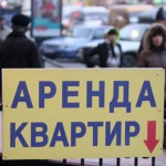Как на месте (без бронирования) снять жилье в Крыму или любом городе Украины
