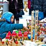Новогодние каникулы в ЭТНОМИРе