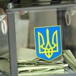 День выборов — 2014. Выборы Президента Украины 25 мая
