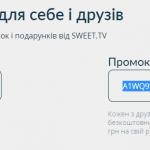 Промокод от SWEET.TV (Свит ТВ) 2019. Как смотреть онлайн ТВ бесплатно