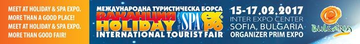 holiday & spa expo 2017