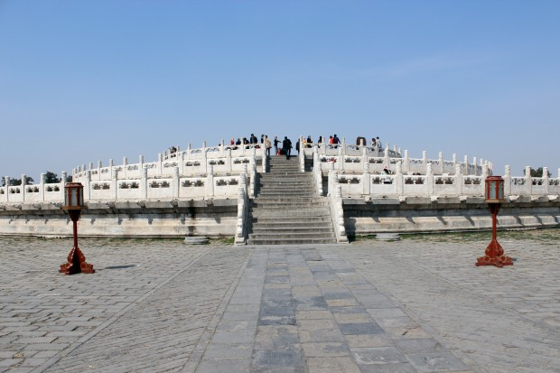 Circular Mound Altar (Himmelsaltar) inside the Temple of Heaven park