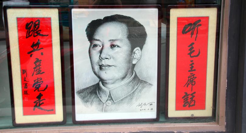 Antique shop Liulichang Beijing China