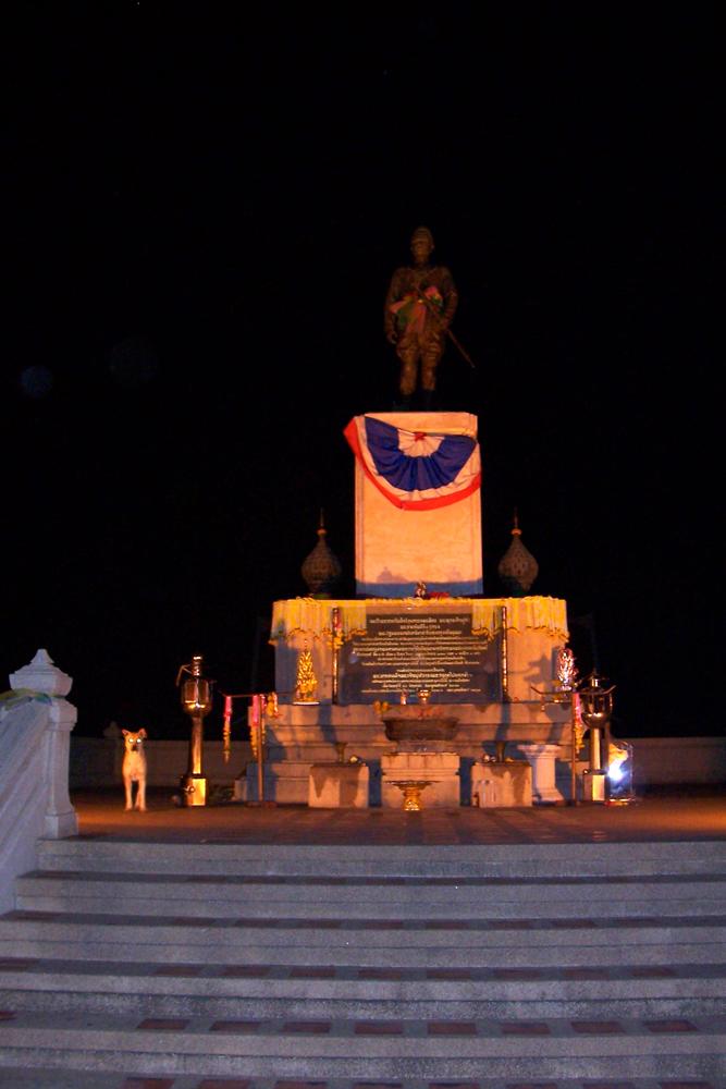 King U-Thong Memorial Temples of Ayutthaya Thailand