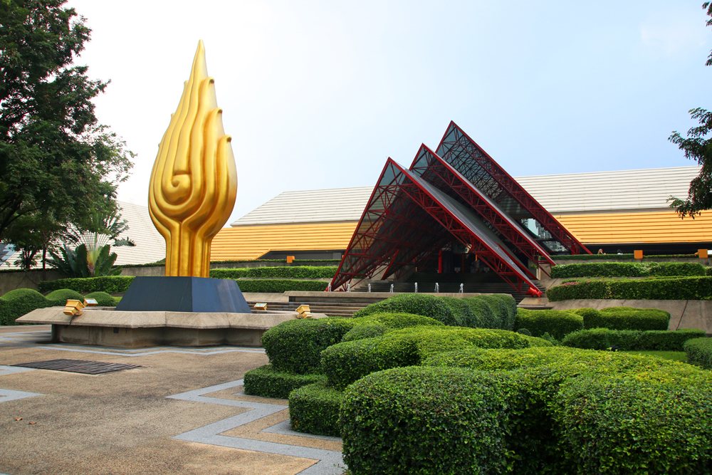 Queen Sirikit National Convention Center in Bangkok, Thailand