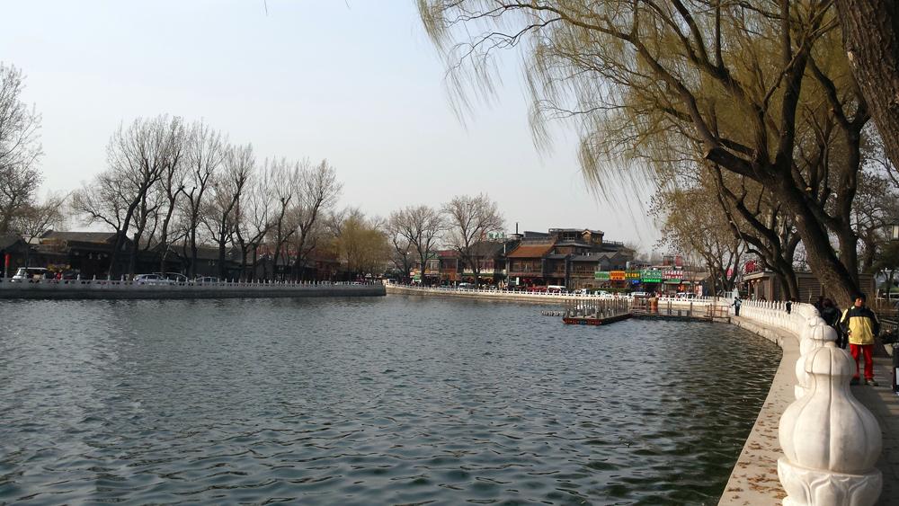 Shichahai Beijing China